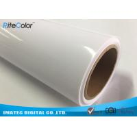 Wholesale Eco Solvent Wide Format Inkjet Media For 230G Glossy RC Inkjet Photo Paper Rolls Support Roland Mimaki Printers from china suppliers