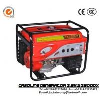 Wholesale GJ2500DX 2.5kw Gasoline Powered Generator with Brushless,Self-exciation,2-pole-phase from china suppliers