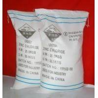 Wholesale China Origin Industry Grade Zinc Chloride 98% ZnCl2 Prompt shipment Cas:7646-85-7 from china suppliers