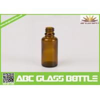 Wholesale 30ml Amber Essential Oil Glass Bottle from china suppliers
