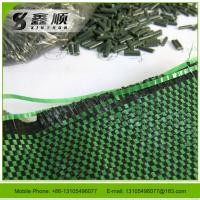 Wholesale garden weed control mat PP ground cover fabric /silt fence woven fabric from china suppliers