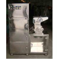 Wholesale WF Series High Efficiency Pulverizer Set / Crushing Machine pharmaceutical factory from china suppliers