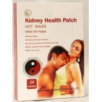 Wholesale kidney patch|sex patch from china suppliers
