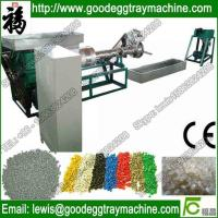 Wholesale Waste plastic recycling and granulation machine from china suppliers