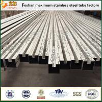 Buy cheap 1 inch 316 stainless steel erw pipes slotted tubes from wholesalers