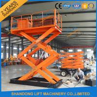 Wholesale 1T 5.5M Hydraulic Heavy Duty Scissor Lift Electric Home Scissor Lift Platform With CE from china suppliers