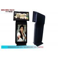 Wholesale Android 3G Double Screen Advertising Display from china suppliers