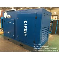Wholesale Heavy Duty Split Mountain Screw Type Air Compressor 75kW  350V - 410V 50Hz from china suppliers