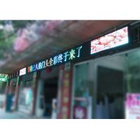 China Noiseless Design  P10 Full Color LED Display Environmental Protection Ultra - Light on sale