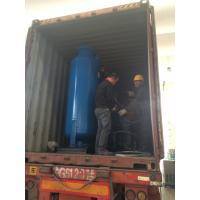 Wholesale 1260 m3/h purity 99.995% PSA nitrogen generator   filling system for chemical industry from china suppliers