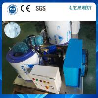 Wholesale 1ton air cooling flake ice maker machine danfoss , copeland compressor from china suppliers