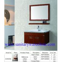 Wholesale Modern Alunimun bathroom cabinet / aluminum alloy bathroom cabinet/Mirror Cabinet /H-9603B from china suppliers