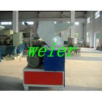 Wholesale Plastic Crushing Machine Plastic Auxiliary Equipment For Plastic / Wood from china suppliers