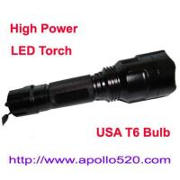Quality High Power LED Torch for sale