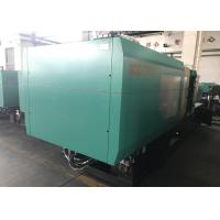 Quality 2500KN energy saving Injection molding machine for electric parts for sale