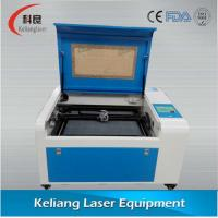 Buy cheap Glass bottle co2 laser engraving machine from wholesalers