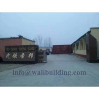 WUQIANG  SHENGBANG FIBERGLASS PRODUCTS CO.,LTD