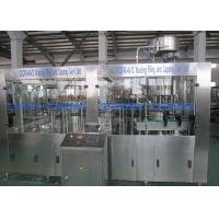 Wholesale Low Temperature Carbonated Drink Filling Machine / Glass Bottle Isobaric Filling Machine from china suppliers