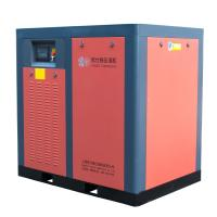 Buy cheap Silent Portable VSD Screw Direct Driven Air Compressor 55KW 75HP Air Cooling for from wholesalers