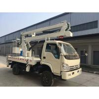 Wholesale high quality and best price Forland RHD 14m bucket truck for traffic lights, hot sale forland aerial working truck from china suppliers
