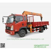 Wholesale Custermizing  4x2 5 ton truck crane 125 Kn.m crane truck model No SQ5S3 new condtion 5 ton truck  sale App:8615271357675 from china suppliers
