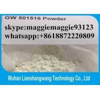Wholesale Ergogenic Performance Enhancing CAS 317318-70-0 Gw-501516 Cardarine from china suppliers