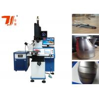 Wholesale Low Noise Metail Laser Solder Machine  For Titanium Metal , Water Cooling from china suppliers