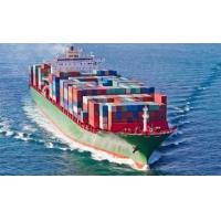 Wholesale Promotional sea freight service from china to usa for sale from china suppliers