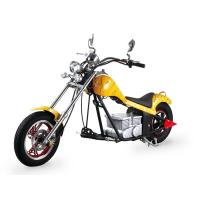 Wholesale Yellow Coolest Harley Electric Motorcycles 60Km / H With 48V 500W Motor from china suppliers