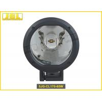 Wholesale Dust Proof 7 Inch LED Cannon Light / High Power Led Running Lights For Trucks from china suppliers