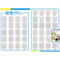 Wholesale catalog of colorful Calcium silicate board  595X595X 9mm from china suppliers
