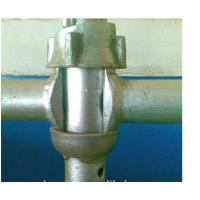 Wholesale Electro Galvanized Cup Lock Scaffolding with high loads carrying capacity from china suppliers