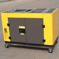 Wholesale Air - cooled 15kva Small Portable Diesel Generator , 12kw diesel house generator from china suppliers