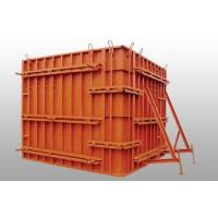 Buy cheap Waterproof Steel Concrete Wall Formwork for Straight Wall from wholesalers