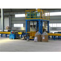 Wholesale Light Duty H Beam Horizontal Production Line / Pull Through Welding Line With 300 - 1500 mm Web Height from china suppliers