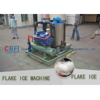 Wholesale 20 Tons Flake Ice Machine Stainless Steel Evaporator For Concrete Processing from china suppliers