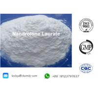 Wholesale Nandrolone Laurate Raw Powder Laurabolin Nandrolone Steroid  Dogs CAS 26490-31-3 from china suppliers