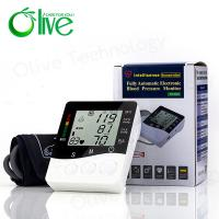 Wholesale Medical use big screen arm type blood pressure monitor from china suppliers
