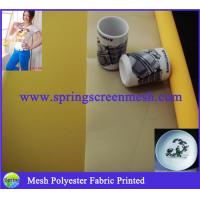 Wholesale Meshes for Screen Printing from china suppliers