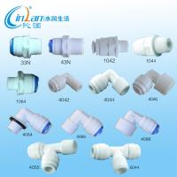 Wholesale Lowest Price And Best Quality Plastic Quick Connect Water Fittings in China Factory from china suppliers