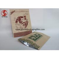 Wholesale Matte Finished Printed Stand Up Pouches Kraft Paper Zipper Bags Food Grade from china suppliers