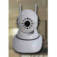 Wholesale 2016 New product! WIFI alarm system support IP Camera,p2p wifi ip camera from china suppliers