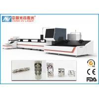 Wholesale 500W High Precision Tube Laser Cutting Machine for Square and Rude Metal Pipe from china suppliers
