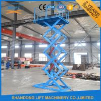 Wholesale 1.5T 3.8M Material Lift Platform Warehouse Hydraulic Cargo Scissor Lift CE TUV from china suppliers