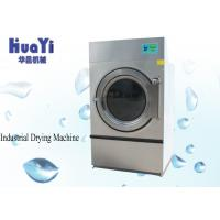 Wholesale Electric Hotel Commercial Clothes Dryer With Coin Operated 12kg / 15kg from china suppliers