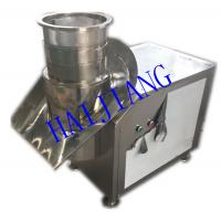 Wholesale Vertical Xl Series Revolving Wet Granulation Equipment For Pesticide Production from china suppliers