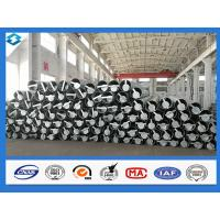 Buy cheap 70FT 5mm Thick Q420 Galvanized and Black Tar Painted Electric Steel Poles from wholesalers