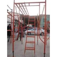 Wholesale 3.2mm thickness painted cup lock scaffolding system / cuplock scaffolding system from china suppliers