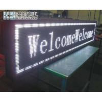 Wholesale Epistar White Color Outdoor Led Signs Great Waterproof High Pixel Density from china suppliers