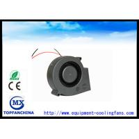 Wholesale 8000RPM High Speed Cooling Dc Brushless Fan , 12v Blower Fan IP68 97mm X  97mm X 33mm from china suppliers